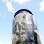 Giant jar
